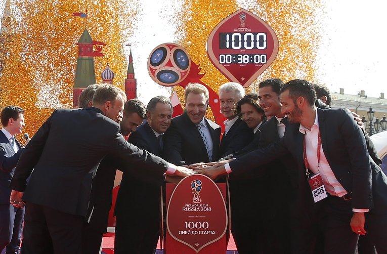 Запуск часов к чемпионата мира по футболу 2018 года