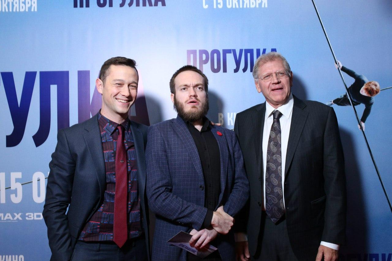 Оренбуржец подружился со звездой Голливуда
