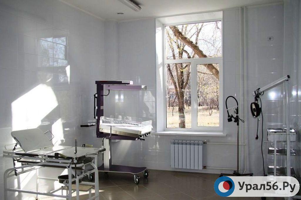 Родильный дом в Медногорске не закроют