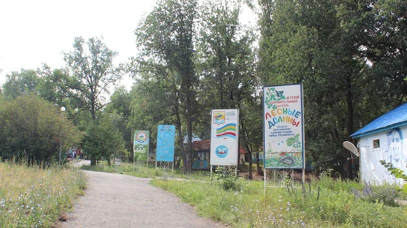 В Медногорске нарушили Закон о защите конкуренции