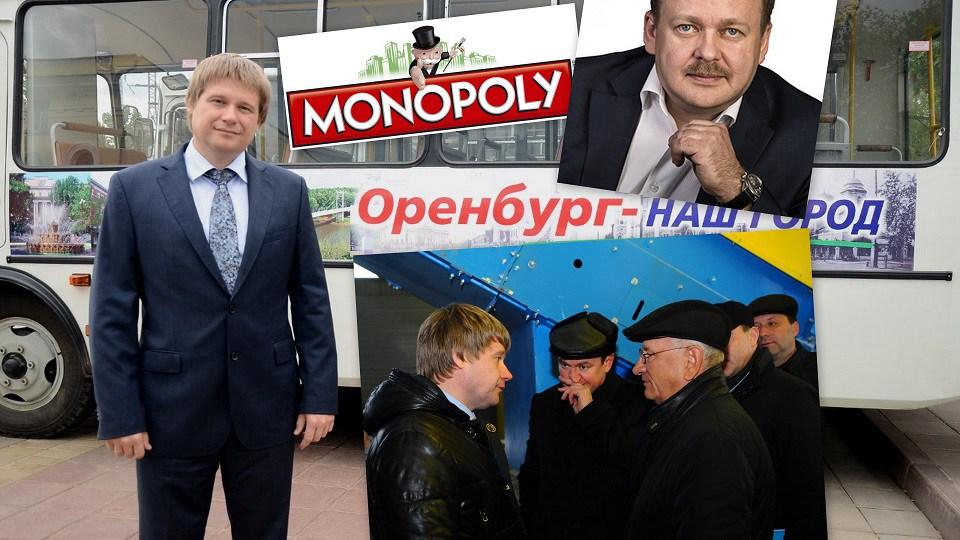 Автобусный чайкинизм в Оренбурге