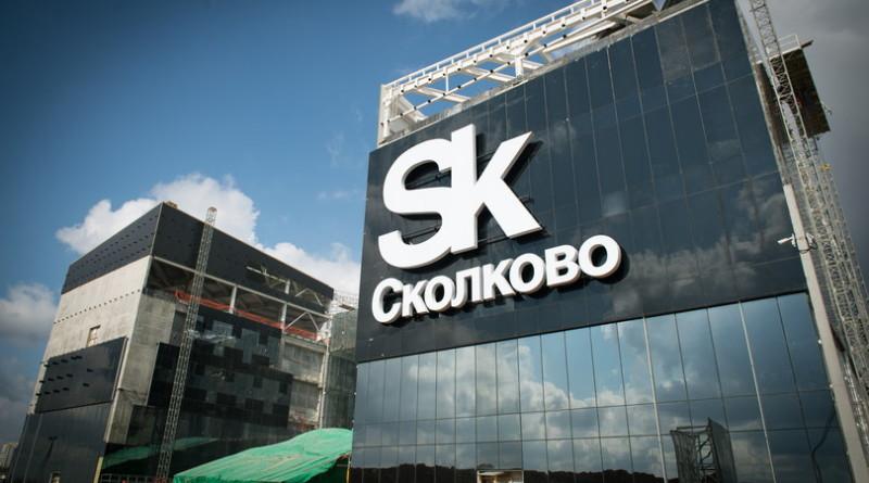 Вопросы Медногорска обсудят на конференции в Сколково