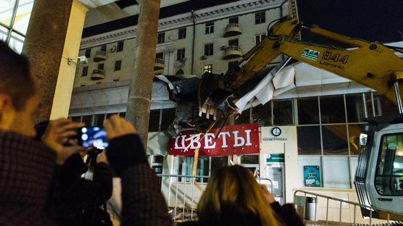 О снесенных ларьках в Москве и фальшивом патриотизме