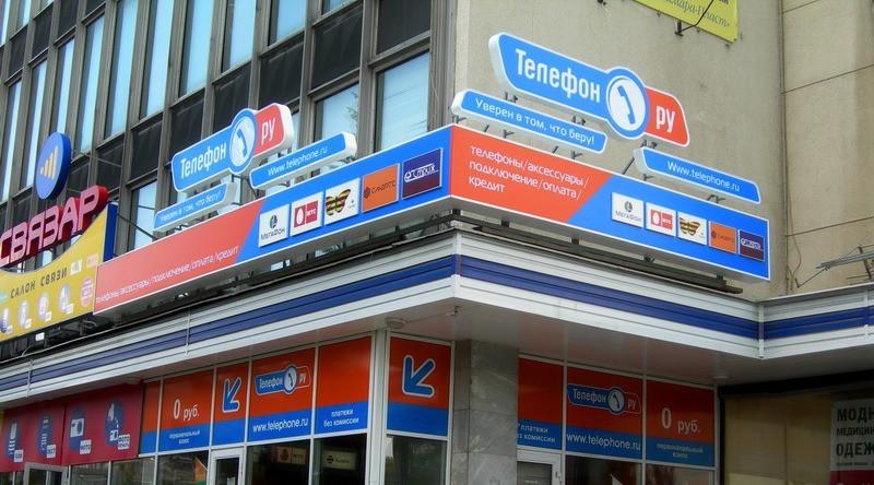 Скоро в Медногорске кроме телефонов ничего не останется