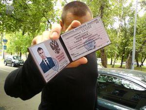 В Медногорске орудовал лже-сотрудник ФСБ