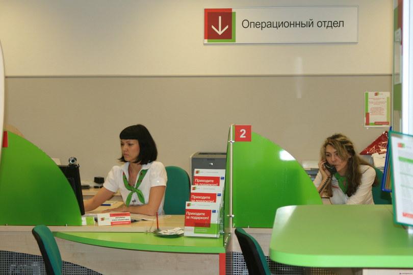 работа в банковской сфере в москве никакое термобелье