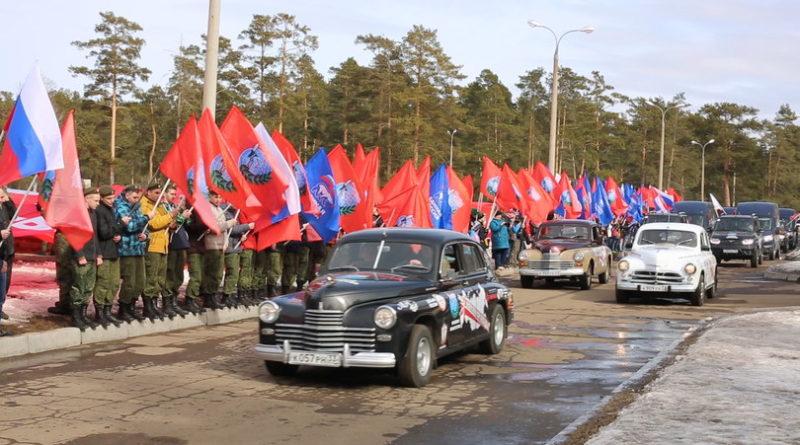 Автопробег «Звезда нашей Великой Победы» пройдет через Медногорск