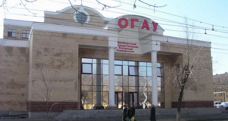 Конец ученью: ОГАУ лишили государственной аттестации
