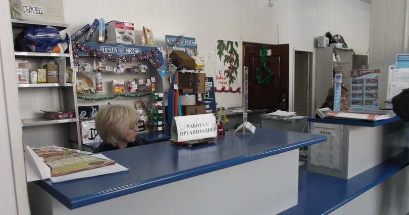 Блошиный рынок на «Почте России»