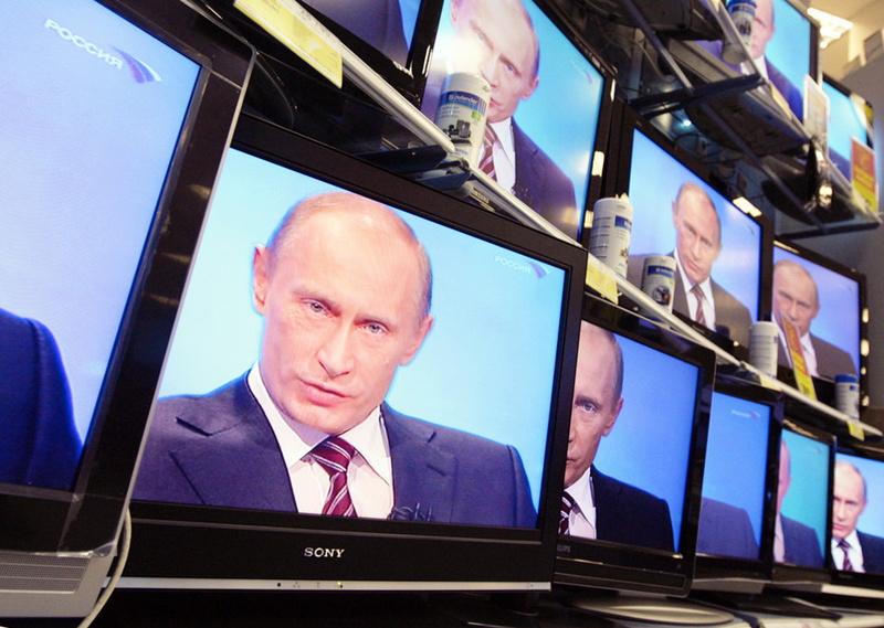 Горячая линия с Путиным