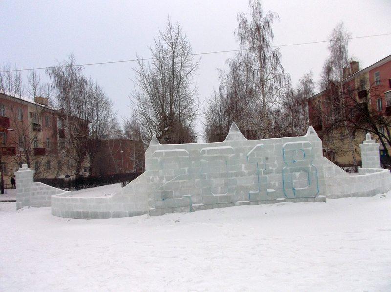 Ледяная фигура на центральной площади
