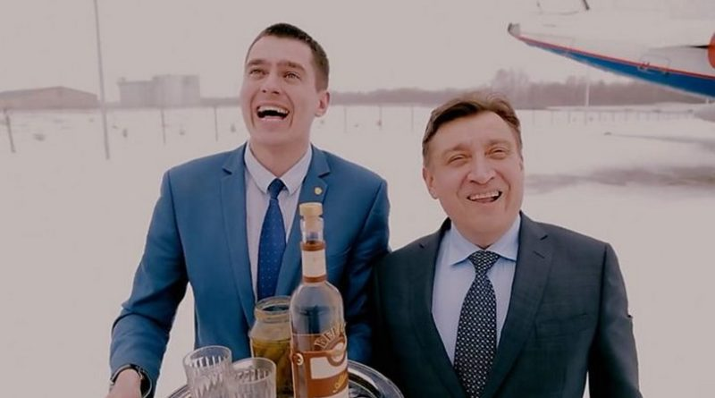 Оренбургские чиновники сняли клип про косматых чудовищ и были за это уволены