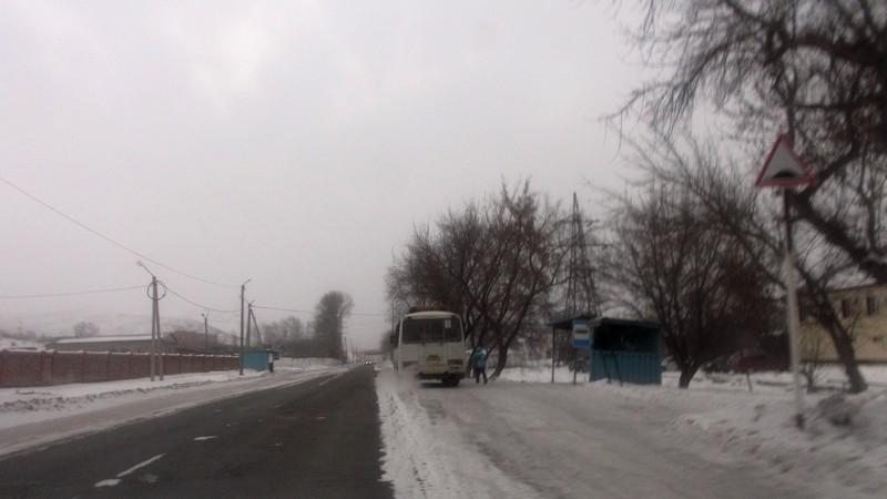 Остановка в Медногорске