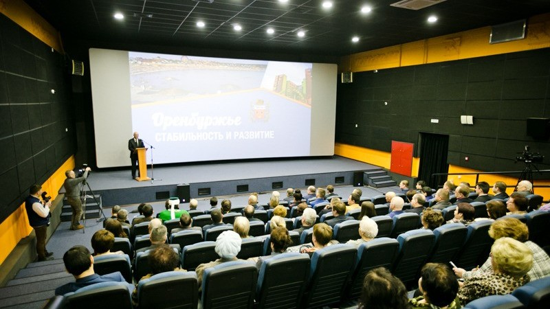 Выступление Юрие Берга в Медногорске