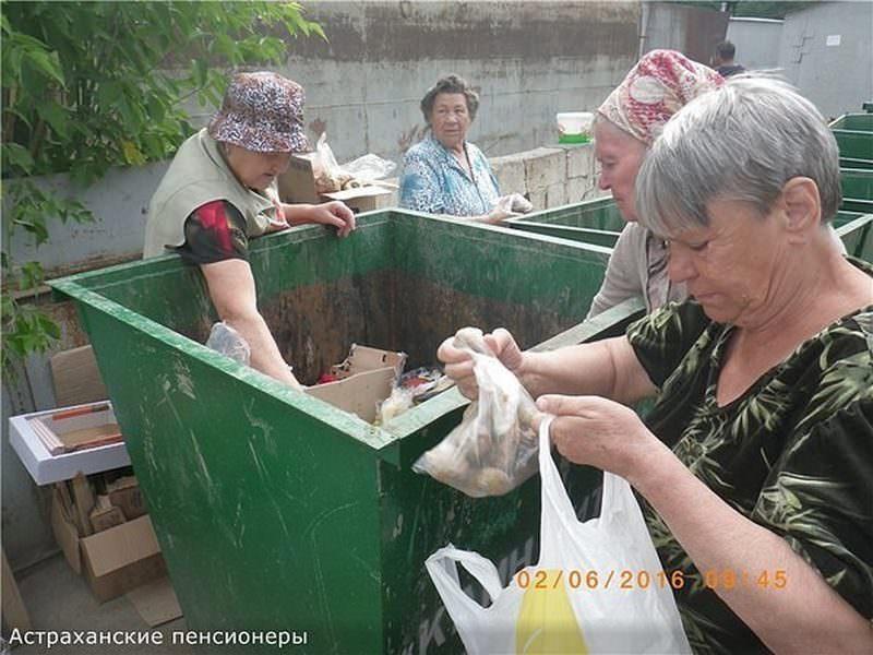 Астраханские пенсионеры