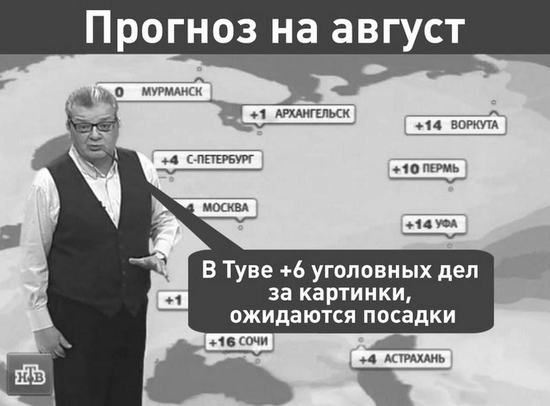 Кремль запускает систему слежки в социальных сетях