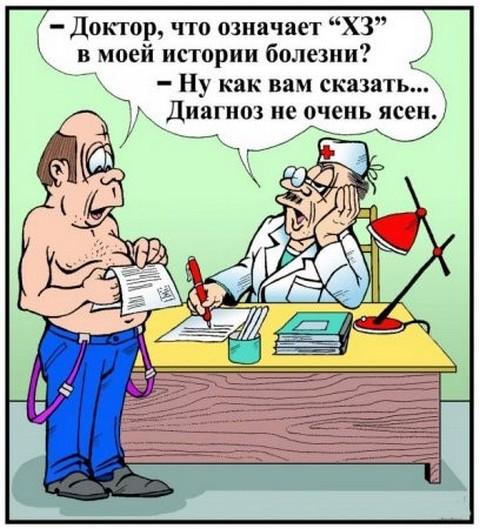 Лечение в Медногорске