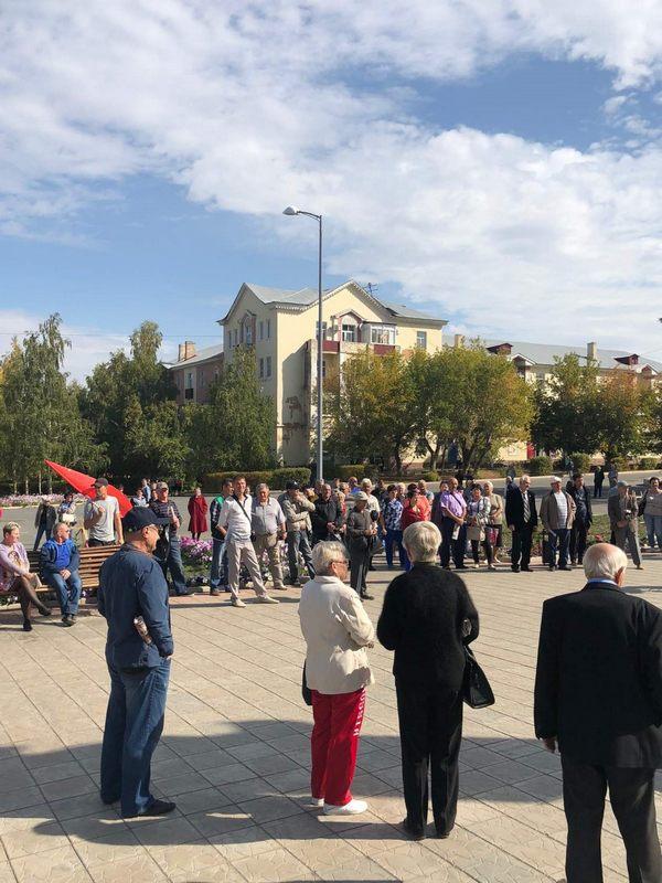 На митинге 15 сентября в Медногорске