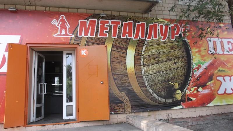 Пивной магазин в Медногорске
