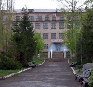 Школа №1 Медногорска