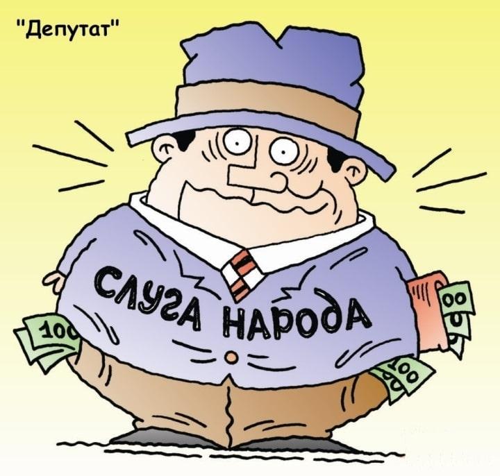 Депутат - слуга народа-min