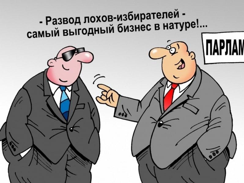 За чей счет разбух бизнес Яндекс.Автобусов?